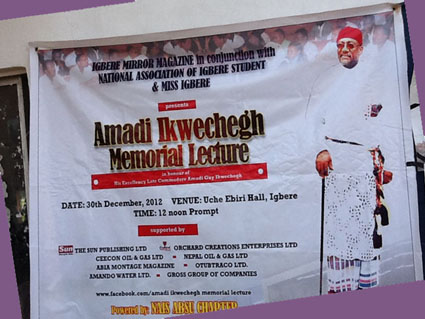 Amadi Ikwechegh Memorial Lecture